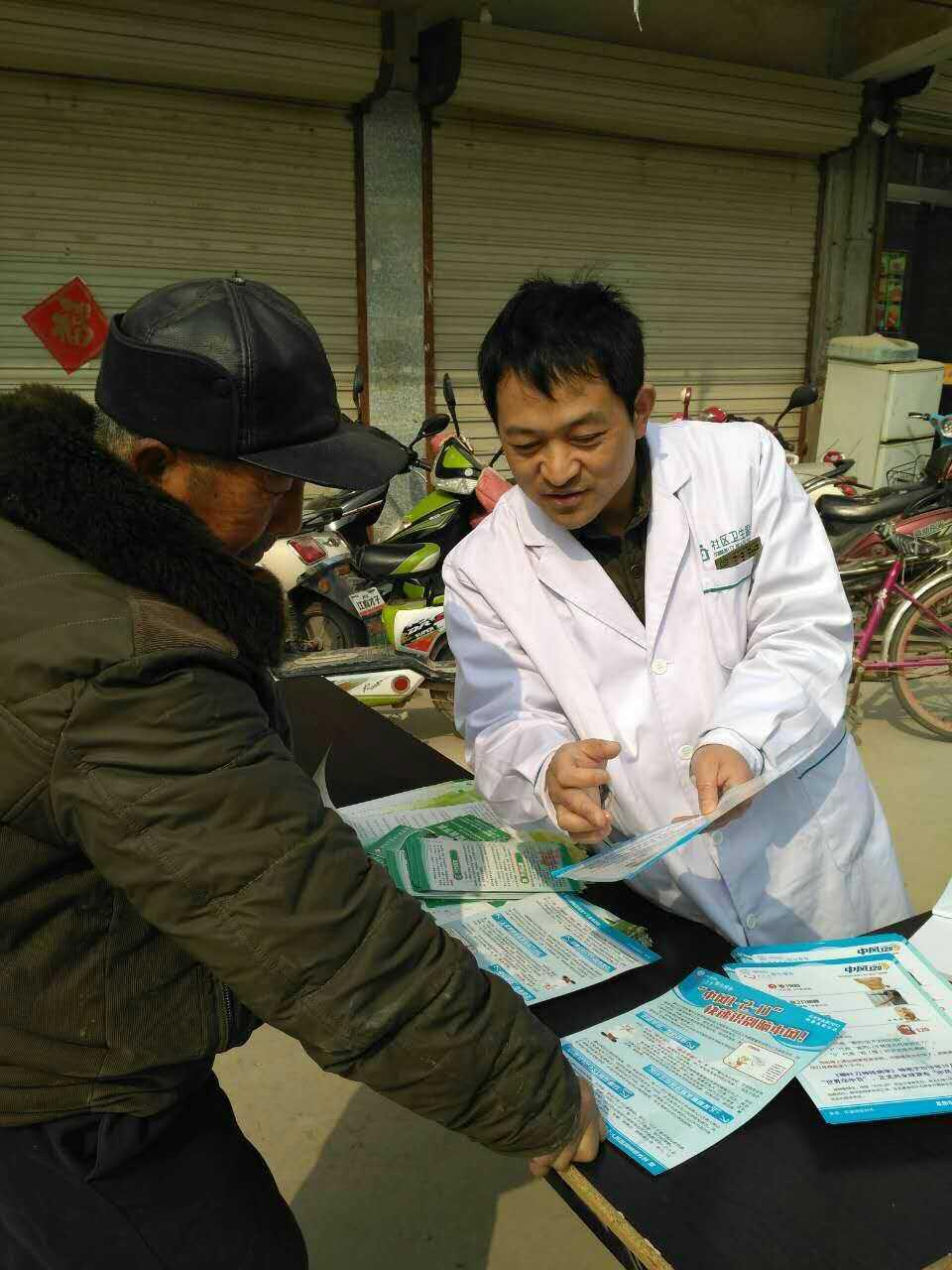 阜阳市第七人民医院推广中风120